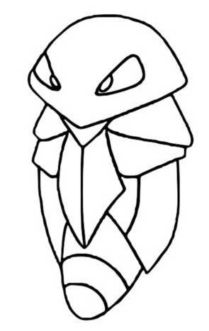 coloriage pokemon Coconfort