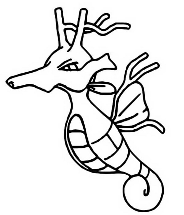 coloriage pokemon Hyporoi