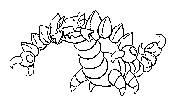 coloriage pokemon Drascore